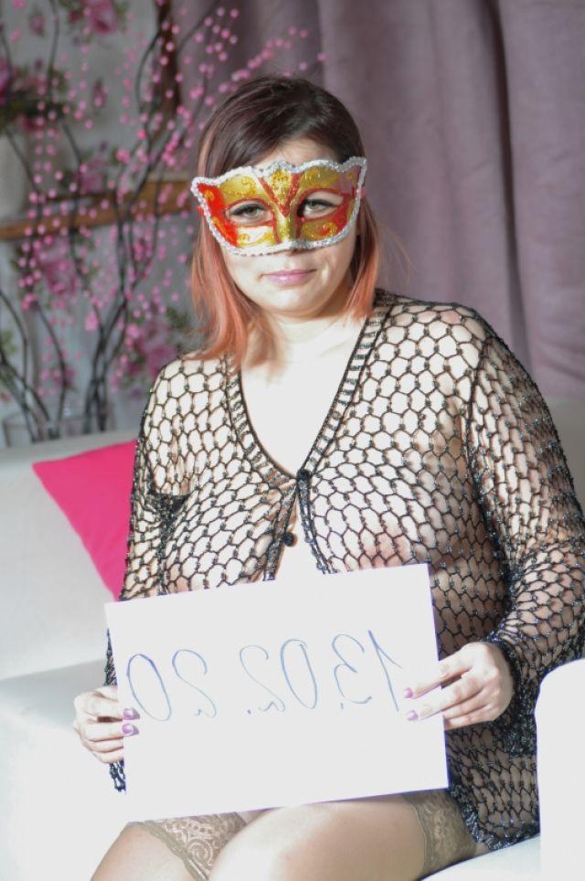 Индивидуалка руруцр, 19 лет, метро Электрозаводская