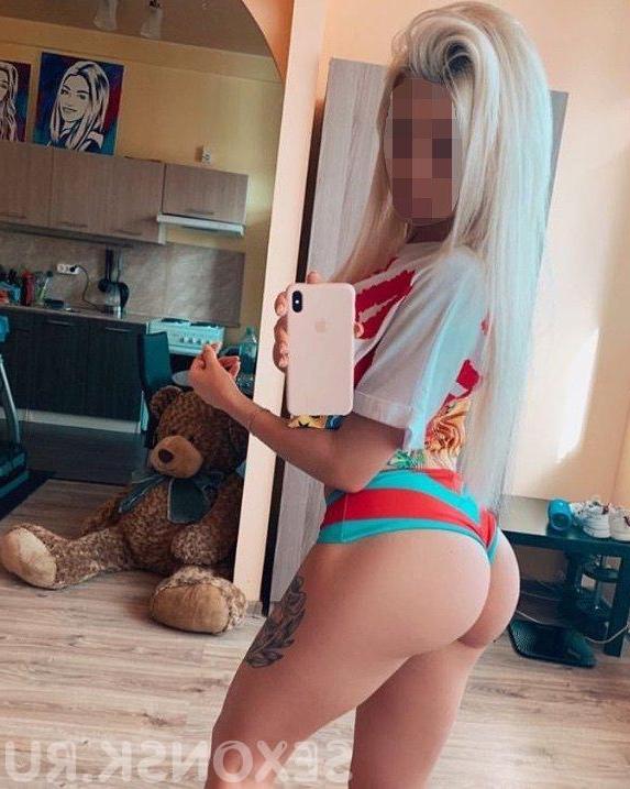 Проститутка аня, 21 год, метро Пионерская