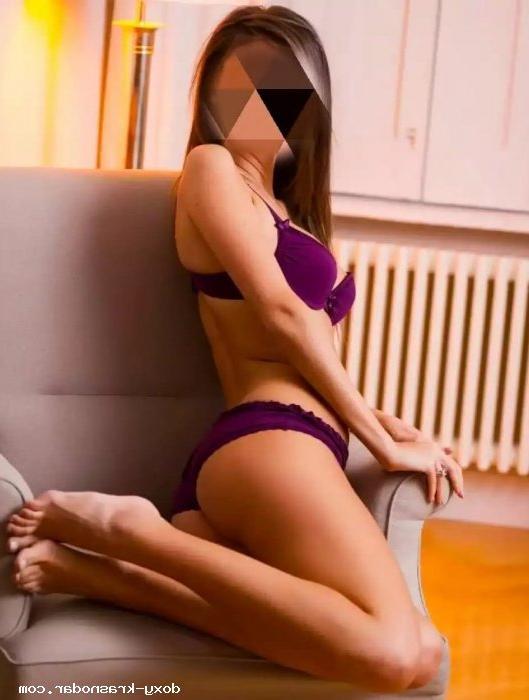 Проститутка Блондиночка, 28 лет, метро Юго-Западная