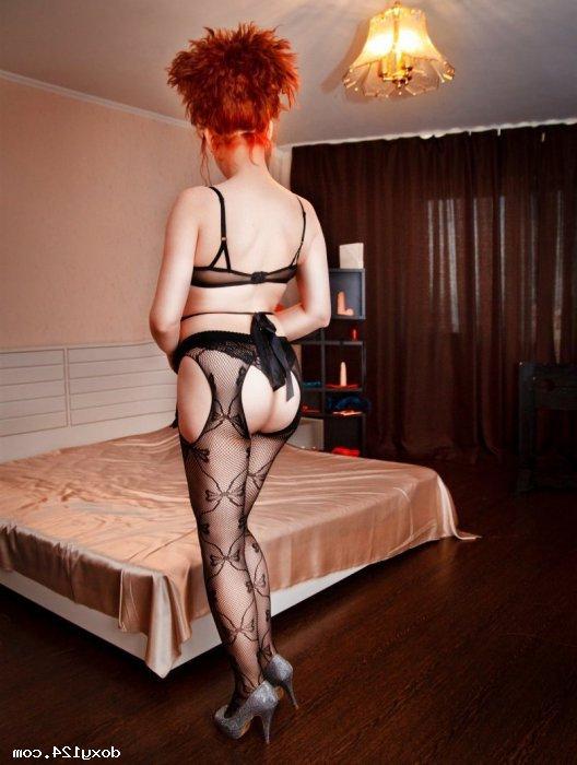 Проститутка кокетки, 27 лет, метро Парк культуры