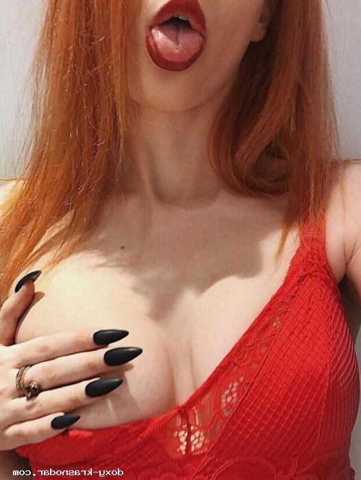 Проститутка СЛАДКИЕ ПОДРУЖ, 22 года, метро Кунцевская