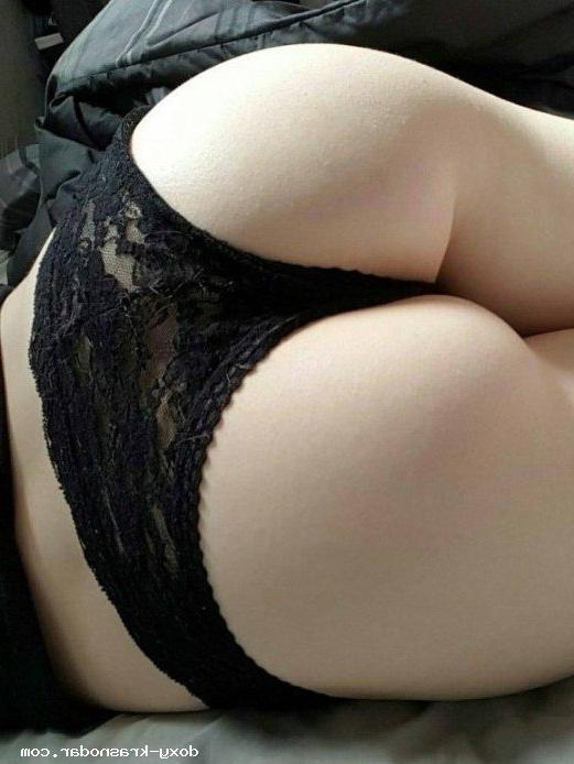 Проститутка Вероничка, 34 года, метро Академическая
