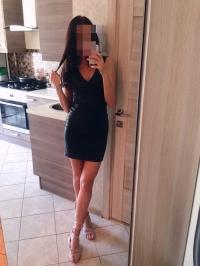 Путана Изабелла, 22 года, метро Фрунзенская
